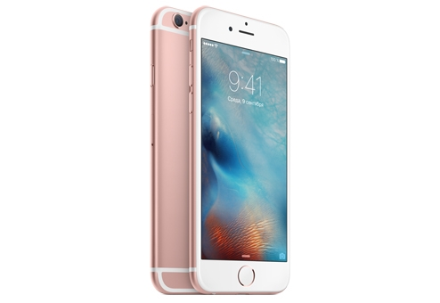 Apple iPhone 6S 32Gb Rose Gold A1688
